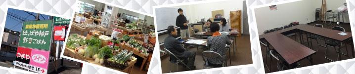 はっぱや神戸教室