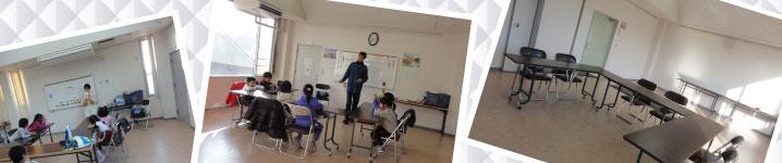 小倉台教室