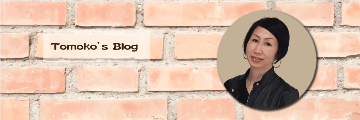 Tomoko's Blog